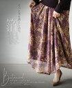 【再入荷♪7月3日20時より】スカート。フレア。ボタニカル柄。アニマル柄。パープル。ゴールド。箔。そっと光を落とし込む。2/7×メール..