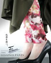 えんじ色。レギンス。スパッツ。タイツ。花柄。メッシュ。色香を放つ。leggings pants2/21 22時販売新作×メール便不可