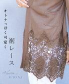 【再入荷♪6月24日22時より】裾レーストッパーカーディガン5/30新作
