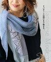 【再入荷♪9月18日20時より】スカーフ。モダン。和柄。ネイビー。2パターンの柄行きで魅せる、Japanese Modern。6/3〇メール便可
