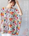 8/29 20時から残りわずか**otonaオリジナル。日本製。トップス。Tシャツ。プルオーバー。ドルマン。花柄。ピンク。鮮度の高い透明感。..