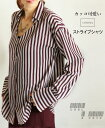 【再入荷♪11月18日22時より】カッコ可愛いストライプシャツ8/25 22時販売新作×メール便不可