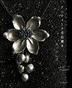 【再入荷♪4月26日22時より】アンティークな花薫るネックレス1/18 22時販売新作×メール便不可