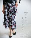 【再入荷♪8月9日22時より】(ブラック)360度 美しいシルエット花柄ティアード スカートSp/Su/A6/19 22時販売新作×メール便不可