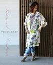 ##◇◇(ホワイト)季 節 の 深 い 彩 を 纏 うボタニ...