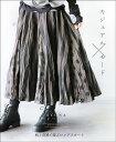 【再入荷♪1月3日22時より】(ブラック×ダークブラウン)カジュアル×モード柄と質感で遊ぶロングスカ