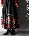【再入荷♪3月15日22時より】(ブラック×赤系柄)ノスタルジックな和柄ロングフレアスカート12/22×メール便不可