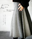 (モノトーン)ひらり舞うニットスカート。1/6×メール便不可##8
