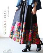 (ブラック)この柄に魅了される。不思議なエスニックロングスカート5/7 22時販売新作×メール便不可