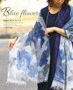【再入荷♪8月17日22時より】(ホワイト×ブルー)Blue...