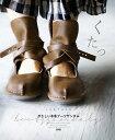 (39のみ)(ブラウン)くたっやさしい本革ブーツサンダルレザー サンダル6/13 22時販売新作×メール便不可##3