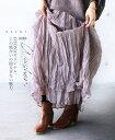 【再入荷♪2月22日22時より】(モカピンク)OTONAオリジナル。この風合いの揺るぎない魅力。ロングスカートマキシ丈スカート10/5×メール便不可[3]