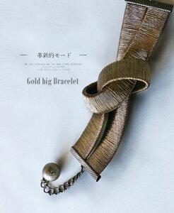 ブレスレット。大ぶり。ゴールド。革新的モード1/20