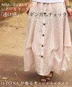 【再入荷♪3月17日22時より】(ベージュ)OTONAが贈るオリジ ナルデザイン爽快さと甘さ感じるシ