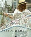【再入荷♪7月27日22時より】(訳あり価格1000円)(ブルー)オリエンタル柄を纏うスカーフ