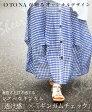 【otonaセール:5495円】(ネイビー)OTONAが贈るオリジナルデザイン爽快さと甘さ感じるシアーなギンガム『透け感』×『ギンガムチェック』変形ロングスカート
