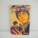 【中古】【漫画】黒子のバスケ 12巻 集英社