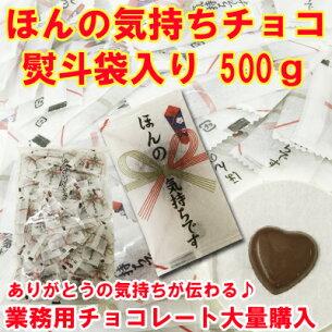 チョコレート チョコホワイトデー イベント プチギフト