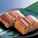 【】うなぎ 蒲焼き 国内産 【送料無料】三重おわせ久喜 うなぎおこわ(10個入) 鰻 ウナギ ギフト 蒲焼