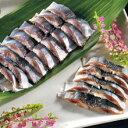 ■送料無料■三陸水揚げ 炙り秋刀魚【楽ギフ_のし】