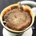 堀口珈琲 【送料無料】 9種類の豆が楽しめる『おとなの週末』オリジナルセット 珈琲 コーヒー 珈琲豆