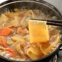 上州ほうとうだしつゆ味・おきりこみの具(3食分)■送料無料■群馬の郷土料理をご家庭で 【楽ギフ_のし】