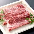 ギフト 熟成肉 エイジングビーフ 送料無料 最高級の黒毛和牛サーロイン 3枚/熟成 和牛 牛肉【楽ギフ_のし】