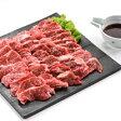 熟成牛 【送料無料】熟成牛肉カルビ(500g) ギフト エイジングビーフ 丸八 熟成肉 まるはち