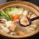 ■送料無料■鶏飼う人 古処鶏(こしょどり) 水炊きセット/鍋セット【楽ギフ_のし】