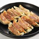 ■送料無料■スペイン産イベリコ豚をたっぷり使ったイベリコ豚餃子60個(30個×2袋)/餃子・ギョーザ・ぎょうざ・中華・人気【楽ギフ_のし】