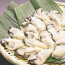 広島産 牡蠣1kg 送料無料 たっぷり食べごたえアリ約50粒 かき カキ