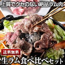 ジンギスカン 焼肉