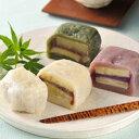 熊本名物 いきなり団子3種セット【送料無料】白×5、紫×5、よもぎ×5