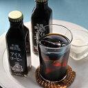 丸福珈琲店 ビン詰アイスコーヒー(6本入)(加糖)【送料無料】プレゼント