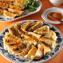 低温熟成した餡の旨みが際立つ宇都宮餃子