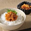 うまくて生姜ねぇ 【3本セット】【送料無料】高知県産生姜100%使用した生姜の醤油漬
