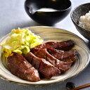 牛タン 厚切り生牛たん&青森県産やませながいもセット 送料無料 牛たん閣 お中元 お取り寄せ