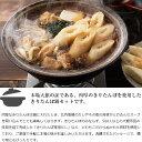 【ふるさと納税】60P2318 比内地鶏1羽ケース&ガラ(冷蔵)