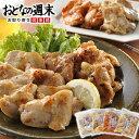 華味鳥 鶏トロジューシー焼きセット 送料無料 九州産華味鳥 のし 名入れ可 お取り寄せ
