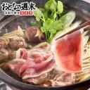 鴨鍋 カナールの鴨しゃぶ鍋セット(野菜付) 送料無料 お鍋 鶏鍋 鴨肉