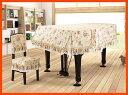 新着商品★グランドピアノカバー ジャガードプリント G-JF ベージュ 160~170未満 C1・RX-1等