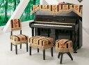 インポートタイプ ピアノ高低椅子カバー(画像中央)G-120-CS 60未満