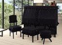 ★ワッシャージャガード  新高低ピアノ椅子カバー MK-CS ブラック 60cm以上