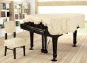 新着商品★グランドピアノカバー ジャガード G-MC クリーム 200〜220未満