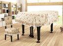 新着商品★グランドピアノカバー ジャガードプリント G-JF ベージュ 180〜190未満