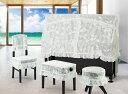 LAN-CM ジャガードレースタイプ ピアノ 丸椅子カバー アルプス製 画像右
