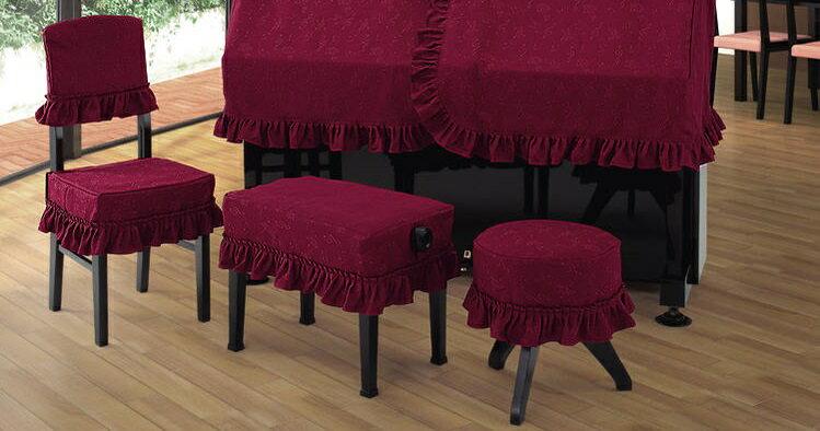 ★ワッシャージャガード 新高低ピアノ椅子カバー MR-CS ワインレッド イスカバーです(写真真ん中)