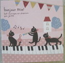 ♪★のあぷらす ブロックメモ ミィー ピアノ鍵盤 FN034 SA-366