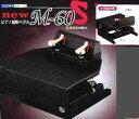 ♪ピアノ補助ペダル M-60S 人気商品!