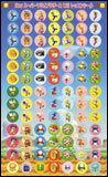♪ニュー・スーパーマリオブラザーズ・Wii  レッスンシール GXF01085430